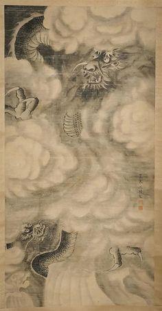 Dragon Sketch, Dragon Art, Art Design, View Image, Asian Art, 18th Century, Illustration, Dragons, Vintage World Maps