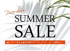 【2017年7月】楽天Re:EDIT(リエディ)が3点10%OFFクーポン配布。サマーセールアイテムにも使えて激安購入可能! | 激安プチプラファッション通販セール情報.net Sale Banner, Web Banner, Banners, Re Edit, Summer Sale, Banner Design, Email Marketing, Graphics, Graphic Design