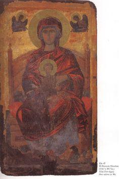 П.31. Панпгия- Елеуса кон.15в.-нач.16в