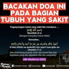 Reminder Quotes, Self Reminder, Words Quotes, Life Quotes, Best Quotes, Muslim Quotes, Islamic Quotes, Islamic Dua, Religious Quotes