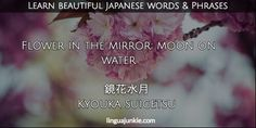 For Learners: 50 Beautiful Japanese Words & Phrases Pt. 7 Japanese Quotes, Japanese Phrases, Beautiful Japanese Words, Beautiful Words, Humble Quotes, Japanese Language Learning, When You Are Happy, L5r, Love Songs