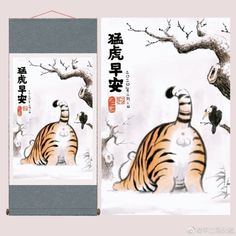 Tiger Drawing, Tiger Art, Japanese Drawings, Japanese Art, Cute Cartoon Animals, Cute Animals, Tiger Illustration, Creature Concept Art, Pet Rocks
