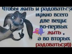 ЮМОР - ЖИВУ В ДОСТАТКЕ: - ДОСТАЛО ВСЕ ))) - HUMOR - I LIVE IN THE BONUS: - I GOT IT ALL))) - YouTube