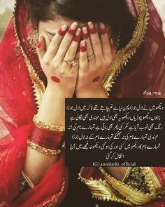 Visit our website for Urdu Poetry 2 Lines, Urdu Funny Poetry, Poetry Quotes In Urdu, Best Urdu Poetry Images, Love Poetry Urdu, Urdu Quotes, True Feelings Quotes, Poetry Feelings, Broken Girl Quotes