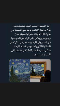 Pin On Arabic Writer