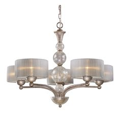 Equally strong as it is elegant, this Alexis five-light chandelier is simply beautiful. Crafted of antiqued silver, this chandelier features crystal spheres in the center and beautiful, white fabric shades.