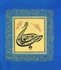 hat arabian calligraphy calligraphy 1 hatlar 2 zoomorphic calligraphy ...