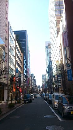 Hard to find the station we got off at Ginza, but we went to Ginza too in japan to look through all the stores.