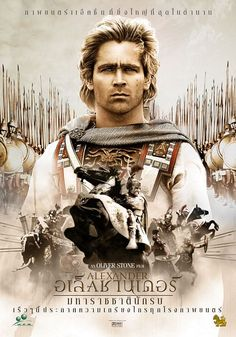 Not a great movie haha. But, my first exposure to Colin Farrell and Jared Leto, so it'll always have a place in my heart. Action Movies, Hd Movies, Movies Online, Movies And Tv Shows, Alexander The Great Movie, Alexander 2004, Alexandre Le Grand, Greek History, Colin Farrell