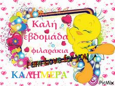 Tweety, Good Morning, Character, Buen Dia, Bonjour, Good Morning Wishes, Lettering