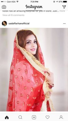 A story about a girl and a boy who were tied in a marriage at the age when they didn't know the meaning of this word. Their parents tied them in a knot when He. Bridal Dresses 2017 Pakistani, Asian Wedding Dress Pakistani, Desi Wedding, Wedding Wear, Wedding Bride, Wedding Stuff, Bridal Dupatta, Muslim Women Fashion, Bridal Photoshoot