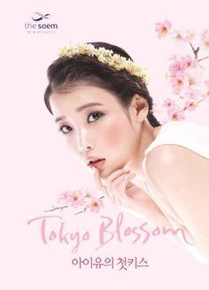 歌手のIU(アイユー) the saem of wise beauty。