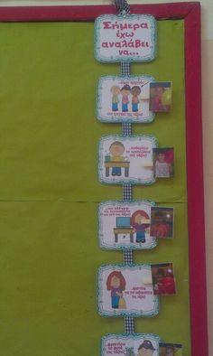 Υπευθυνοτητες! Classroom Organisation, Class Decoration, Projects To Try, September, Teacher, Education, School, People, Professor