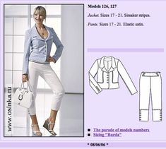 Sew Your Kibbe: Soft Gamine – Doctor T Designs Gamine Style, Soft Gamine, Elastic Satin, Planer, White Jeans, Contrast, Capri Pants, Stripes, Sewing