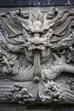 Dragon Wall by Anthony Chiang / 500px