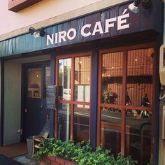 "@siders_1's photo: ""#スーリープー の後、今日はニロカフェ。  #nirocafe"""