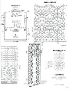 Lovely Pineapple Pattern Crochet Clothes № 3527 2013 - 沫羽 - 沫羽编织后花园