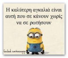 Φωτογραφία του Frixos ToAtomo. Minion Meme, Minions, Funny Greek Quotes, Funny Photos, Best Quotes, Nice Quotes, Wise Words, Qoutes, Psychology
