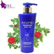 Maquillaje Sale Unisex Psoriasis 2015 New Brand Whole Body Whitening Lotion 350ml Swiss Neck Kneel Leg Cream Skin Care Product(China (Mainland))