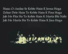 Zehar dety hain or kehty hain peena hoga. Nfak Quotes, Truth Quotes, Hindi Quotes, Quotations, Qoutes, Soul Poetry, Love Quotes Poetry, Love Quotes For Girlfriend, Love Quotes For Her