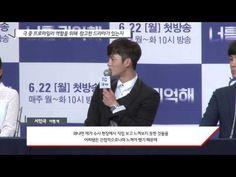 '너를 기억해' 기대되는 달콤 살벌한 수사 로맨스 [동영상] #KBS_Drama / #Video ⓒ 비주얼다이브 무단 복사·전재·재배포 금지