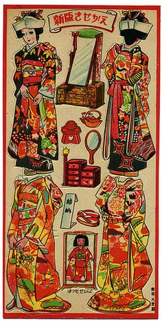 Japanese bride. Showa era papercut doll by Colodio, via Flickr.