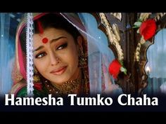 Watch This Hamesha Tumko Chaha Full HD Video song with Lyrics from Devdas the Song is sung by Kavita Krishnamurthy, Udit Narayan and has music by Ismail Darbar and lyrics by Nusrat Badr Starring Madhuri Dixit, Shah Rukh Khan, Aishwarya Rai. Hindi Movie Song, Movie Songs, Hit Songs, Hindi Movies, Bollywood Music Videos, Best Bollywood Movies, World Music, Music Is Life, Aishwarya Rai Images