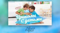 FLEETCH - Design groups