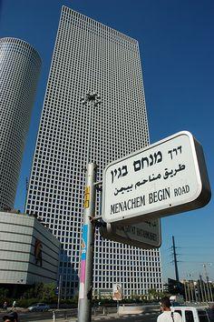 Azrieli Center - Tel Aviv, Israel