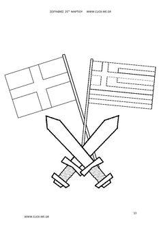 Ζωγραφιές 25ης Μαρτίου 15 - Σημαίες χιαστί & σπαθιά Peace, School, Sobriety, World