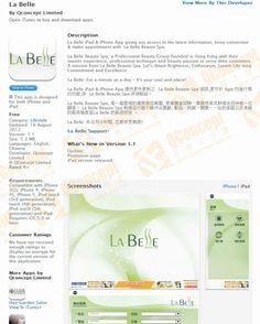 La Belle Beaute‧Spa iOS iPad App Design, Development & Production