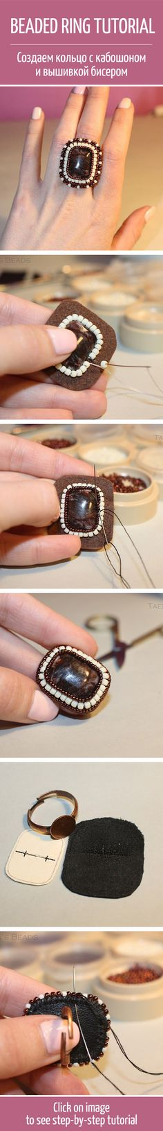Beaded ring tutorial #handmade #art #design  /  Создаем кольцо с кабошоном и вышивкой бисером