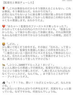 ツイステ小説監督生