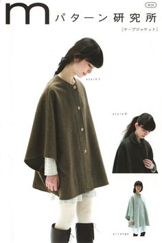 ■ m pattern research laboratory ■ for ladies Cape jacket:m125