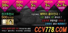 온라인카지노 CCV778  。com: 7업바카라 ☆CCV778。COM☆ 7업바카라