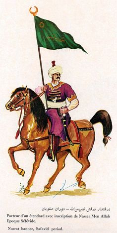 Iran Politics Club: Pictorial History of Iranian Military Uniforms Parthian Armenian Military, Persian Warrior, Parthian Empire, Middle East Culture, Sassanid, Achaemenid, Ancient Persian, Ancient Rome, Ancient History