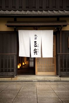Japanese Buildings, Japanese Architecture, Zen Style, Cafe Style, Cafe Shop Design, Traditional Japanese House, Japanese Typography, Bar Interior, Building Art