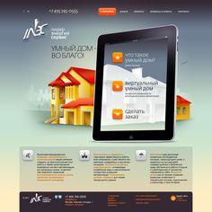 smart house site