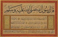 Mehmet Şevki Efendi (d. 1829, Kastamonu - ö. 7 Mayıs 1887, İstanbul) Muhammad Syauqi Afandi 1829 - 1887 Ottoman