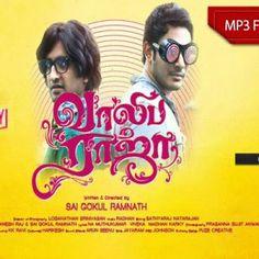 Nadukadalula song lyrics from Tamil movie Vaaliba Raja