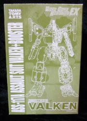 タカラトミーアーツ ビデオゲームロボティクスEX/重装機兵ヴァルケン 限)ヴァルケン(緑)ブースター/ビデオゲームロボティクスEX/重装機兵ヴァルケン
