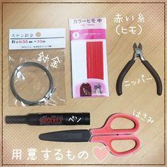 大がつくほどの人気ウェディングアイテム*お洒落で可愛い『赤い糸』の作り方を一から解説♩にて紹介している画像