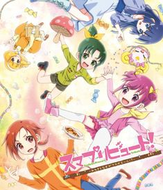 Smile Pretty Cure, Glitter Force, Image Boards, Magical Girl, Anime Art Girl, Twinkle Twinkle, The Cure, I Am Awesome, Backgrounds