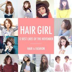 2014年11月 HAIR GIRL BEST12