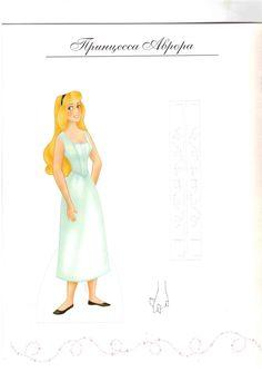Bonecas de Papel: Príncipes e Princesas da Disney (PLUS CLOTHING)