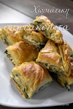 Greek Desserts, Greek Recipes, Bread Appetizers, Spanakopita, Dessert Recipes, Food And Drink, Yummy Food, Favorite Recipes, Sweets