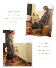 【楽天市場】【再入荷♪10月26日12時より】cawaiiオリジナル「幸せのお花のある暮らし」職人手編みのヘアバンド(メール便可):ワンピース専門店 Cawaii