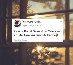 Witty Instagram Captions, Instagram Quotes, Caption For Old Memories, Best Friend Paragraphs, Old School Quotes, Feeling Hurt Quotes, Good Friends Are Hard To Find, Funny Friend Memes, Shyari Quotes