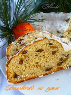 Stollen Recipe, Banana Bread, Cooking, Desserts, Recipes, Food, Weight Loss, Kitchen, Tailgate Desserts