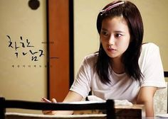 "116 Likes, 2 Comments - @irelysian on Instagram: ""Seo Eun Gi in action  #moonchaewon #seoeungi #niceguy #theinnocentman #innocentman #문채원 #서은기 #착한남자…"""